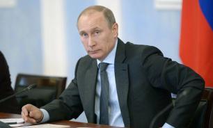 В Сети продают старую визитку Путина