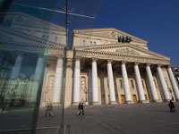 Россия выросла в рейтинге Всемирного банка.