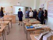 Образование и наука Югры: Ориентир на инновационную экономику