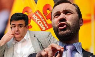 Справороссы лишат мандатов беглых депутатов Пономарева и Митрофанова