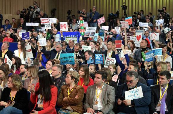 """""""Я жалею, что нет Советского Союза"""": о чем говорили на пресс-конференции Путина"""
