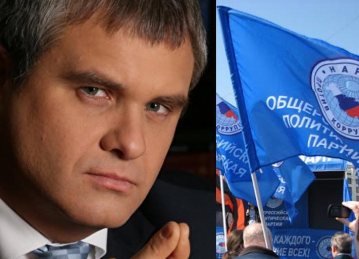 Выбор Романа Путина лидером партии - пример неудачной попытки хайпануть