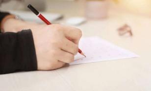 Эксперт оценила идею отменить ОГЭ и сократить школьную программу