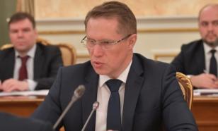 Мурашко: более 92% госпитализируемых в РФ с COVID-19 не привиты от него