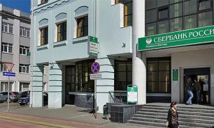 Грабители взорвали банкомат в Москве