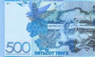 Назарбаев распорядился убрать надписи на русском с казахстанских денег