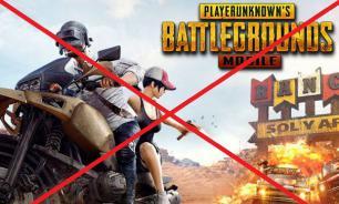 Индийские полицейские задержали десять подростков за игру в PUBG