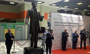 """Памятник Пушкину установили в аэропорту """"Шереметьево"""""""