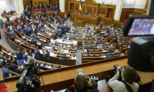 Рада в первом чтении одобрила проект о подготовке к военному положению
