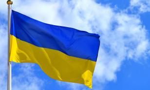 """В Луганской области разрушили знак """"Украина"""""""