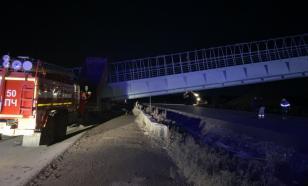 В Пермском крае на людей упал надземный переход. Есть погибшие