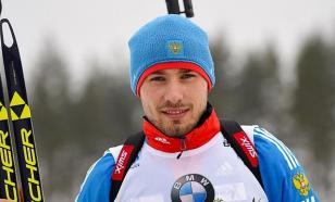 Биатлонист Шипулин объявлен победителем довыборов в Госдуму
