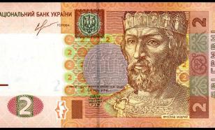 """Неонацисты требуют от Нацбанка """"переодеть украинских князей"""" на купюрах"""
