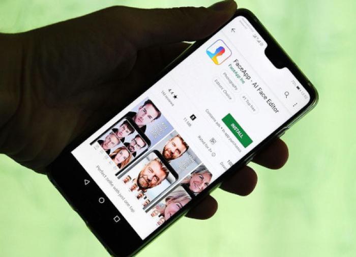 ФБР ответит в суде за взлом шифров смартфонов американцев
