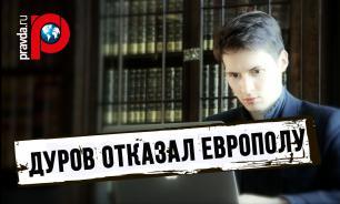Жалобы на Telegram: Павел Дуров отказал Европолу