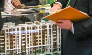 Банки повышают ставки по ипотеке