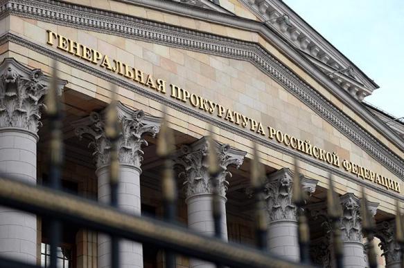 Генпрокуратура рассказала про атаки хакеров из США