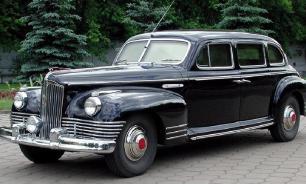 В Москве угнали лимузин Иосифа Сталина