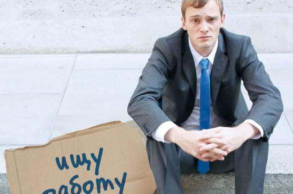 Эксперт: сейчас России не нужен фонд страхования от безработицы
