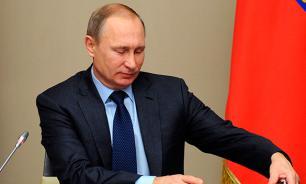 """В ЖКХ очень много """"серых зон"""" - Путин"""