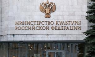 Минкультуры может оказаться в суде по делу о банкротстве ведомства