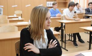 Московские школьники могут бесплатно проверить свои знания