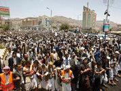"""Черная дыра """"Йемен"""" засосет всех"""