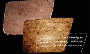 В монастыре на горе Синай обнаружили ранее неизвестный рецепт Гиппократа