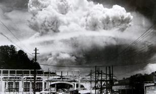 Атомный взрыв под Багдадом