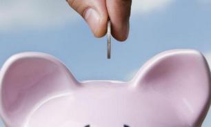 Власти увеличат отчисления в Фонд дольщиков