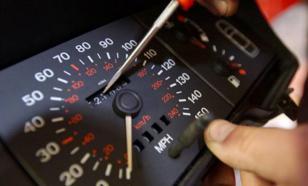 Как узнать, скручен ли в автомобиле пробег