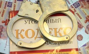 Руководителя охранного предприятия на Сахалине обвиняют в мошенничестве