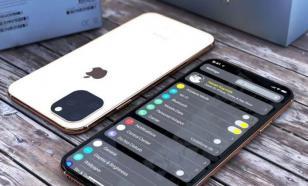 Новая функция в iOS может не на шутку напугать