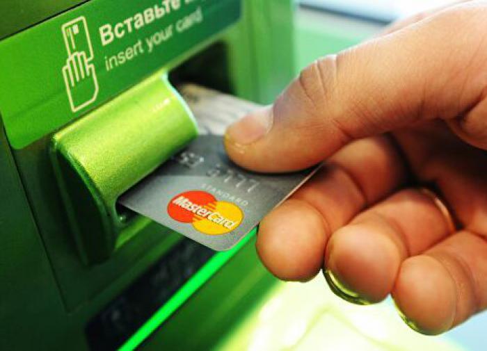 Эксперт назвал места, где опасно расплачиваться банковской картой