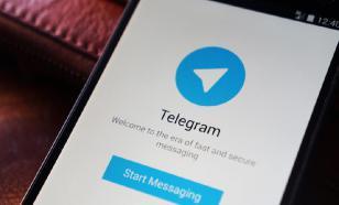 Правительство России запускает свой Telegram-канал