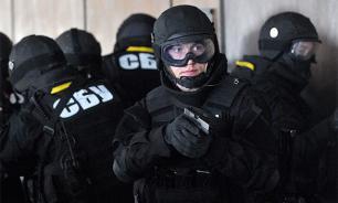 Вьетнам заявил протест против бандитизма СБУ в Одессе