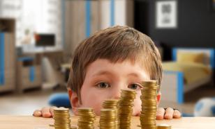 Фёдоров: Доплата на детей к пособию по безработице незначительна
