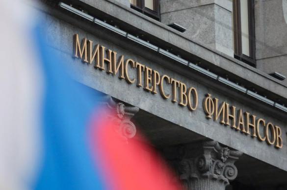 Объём ФНБ подрос на 23,3 млрд рублей