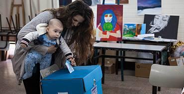 Госдеп активно участвовал в израильских выборах: данные о финансировании США фонда Абрахама