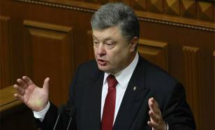 """Порошенко продолжает """"сосать"""" деньги из МВФ"""