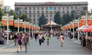 Мэр Днепропетровска объяснил, почему бесплатных учебников в школах не будет