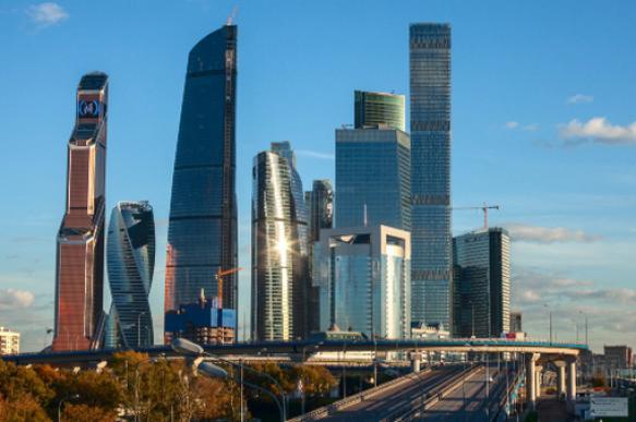 Центр Москвы лидирует по сделкам с апартаментами