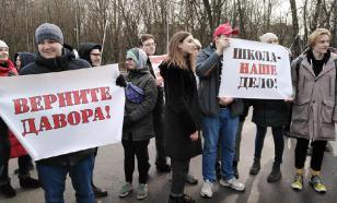 В Сокольниках прошел митинг в защиту московских учителей