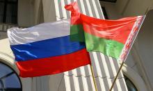 Разрыв с Белоруссией будет стоить России $20 миллиардов