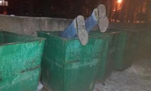 """Труп"" на помойке: торчащие из мусорного бака ноги напугали сибиряков"