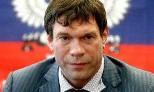 Олег Царев о главных условиях реинтеграции Донбасса на Украину