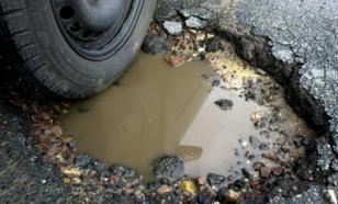 Можно ли отремонтировать дорогу самому, рассказал юрист