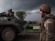 Запад готовил Украину под спецполигон