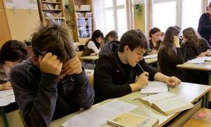 В российских школах вводят спецрежим безопасности