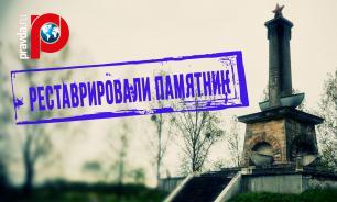 Активисты в Польше отреставрировали памятник форсировавшим Одер воинам